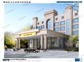 Triumph Palace Hotel, Liaocheng