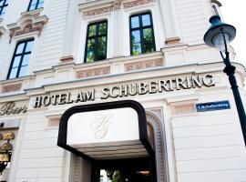 ホテル アム シューベルトリンク
