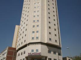 Al Azhar Nuzhah Hotel