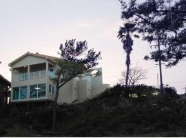Doremi House, Szogüpho