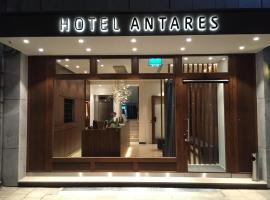 Hotel Antares, מינכן