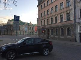 Riga Old City Center Apartments