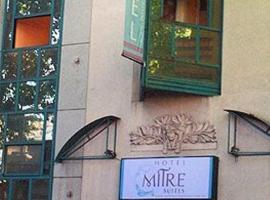 邁特套房旅館