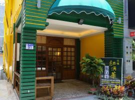 Hualien Newlife City Hostel