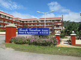 Beach Garden Hotel & Apartment