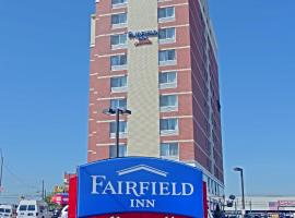 Fairfield Inn & Suites by Marriott New York Long Island City/Manhattan View
