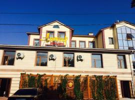 Altair Hotel, Shymkent
