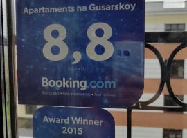 Apartaments na Gusarskoy, Pushkin
