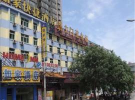 Home Inn Beijing Guangqumen Metro Station