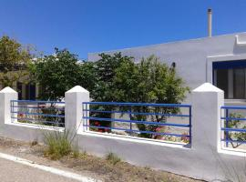 Sempreviva Guest Houses