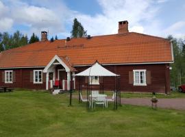Nybruket, Siljansfors, Åmberg