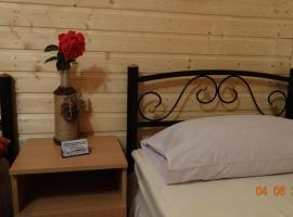 Guest House U Vysotskoy, Kerch