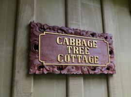Cabbage Tree Cottage, Awhitu