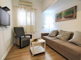 ArendaIzrail Apartment - Olei ha-Gardom Street