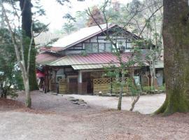 Momijiso, Miyajima