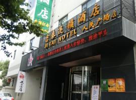 Jitai Hotel - People's Square Branch