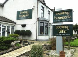 Bombay Brasserie with Rooms, Chorley