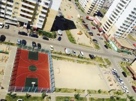 Apartment Na Karyakina, Krasnodar