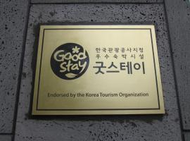 Goodstay AndongPoong-gyung Guesthouse, Andong