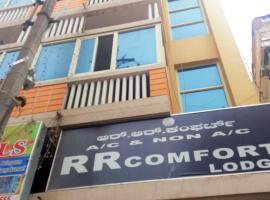 R.R. Comfort