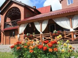 Guest House Le Chalet, Reshetnikovo