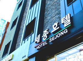 , Jeju