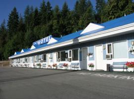 Cozy Pines Motel, Castlegar