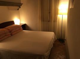 Firenze Tianhe Huaren Homestay