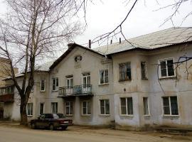 Комнаты в квартире, Aleksandrov