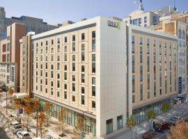 Home2 Suites by Hilton Philadelphia Convention Center, Philadelphia