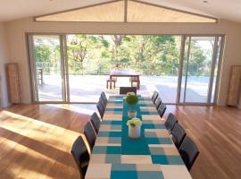 Gold Coast Luxury Holiday Home