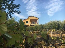 Villa Giallonardo, 시큘리아나