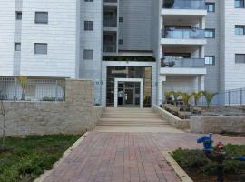 Kfar Saba Apartment, Kefar Sava