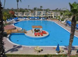Pyramids Park Resort Cairo (Formerly Intercontinental Pyramids)