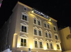 Danar Hotel Apartments 1