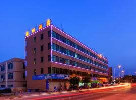 Jie Song Business Hotel