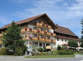 Hotel-Gasthof Kargl, Patersdorf