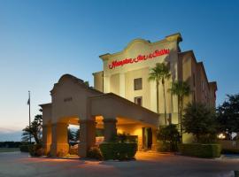 Hampton Inn & Suites Pharr, Pharr