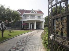 Zhai Yi Tian Party Villa Outside World
