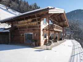 Logenplatz Zillertal, Ramsau im Zillertal