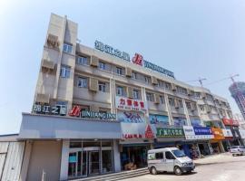 Jinjiang Inn Yantai Fushan District Fuhai Road