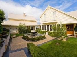 Apollo Bay Guest House, خليج أبولو
