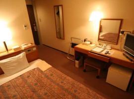 Hashimoto Park Hotel, Sagamihara