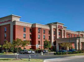Hampton Inn & Suites Smithfield, Smithfield