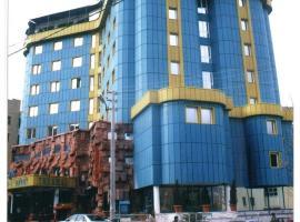 Ab - i Hayat Termal Hotel, Kızılcahamam
