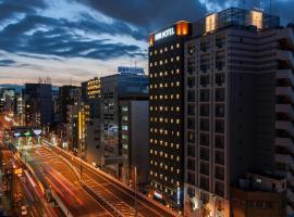 , Tóquio