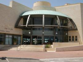 Nir Etzion Hotel, 'En Hod
