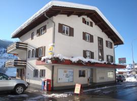 Hotel Old-Jnn