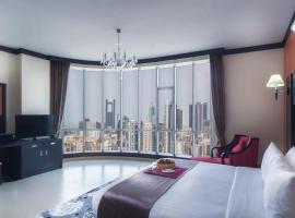 Royal Phoenicia Hotel, Manama