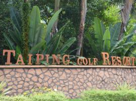 Fairway Height Taiping Golf Resort, Taiping